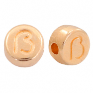 DQ European metal letter beads ß Rose Gold (nickel free)