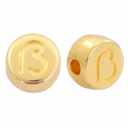 DQ European metal letter beads ß Gold (nickel free)